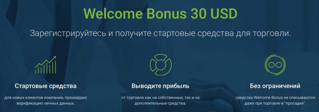 welcome bonus от roboforex