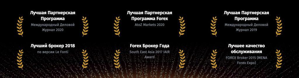 награды форекс брокера forex4you
