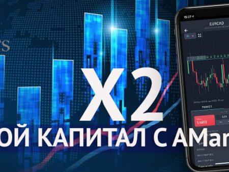 Удвойте стартовый капитал c AMarkets